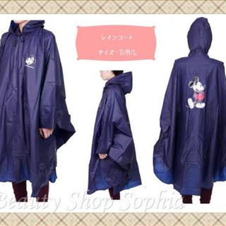 Disney - ディズニーランド 雨の日限定 レインコートの通販 by ...