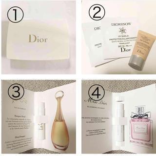 クリスチャンディオール(Christian Dior)のディオール コスメ パフューム(香水(女性用))