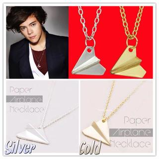 【ゴールド】One Direction Harryモチーフ 紙飛行機ネックレス(ネックレス)
