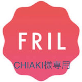 ユニクロ(UNIQLO)のCHIAKI様専用 UNIQLOメンズTシャツ(Tシャツ/カットソー(半袖/袖なし))