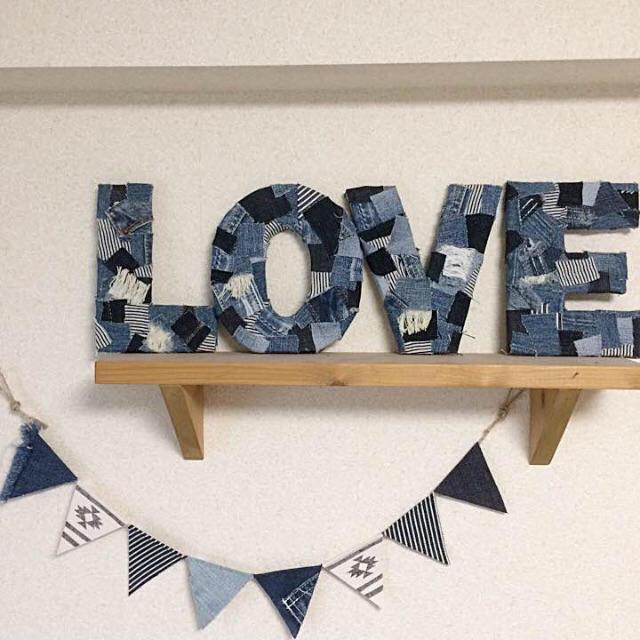 パッチワークデニム♡Loveオブジェ ハンドメイドのインテリア/家具(インテリア雑貨)の商品写真