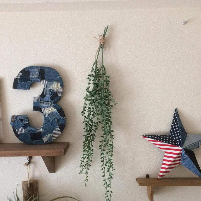 パッチワークデニム♡ナンバーオブジェ ハンドメイドのインテリア/家具(インテリア雑貨)の商品写真