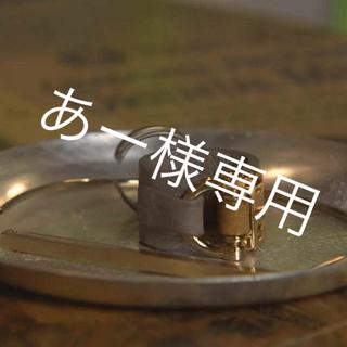 アネモネ(Ane Mone)のあー様専用(リング(指輪))