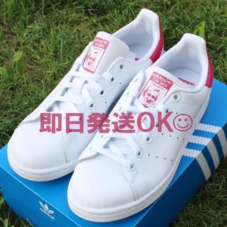 アディダス(adidas)の【期間限定特価】23.5cm アディダス スタンスミス ピンク サイズ交換OK(スニーカー)