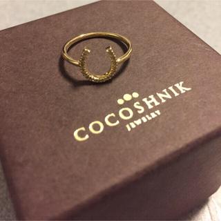 ココシュニック(COCOSHNIK)の美品 ココシュニック 馬蹄 ダイヤ リング(リング(指輪))