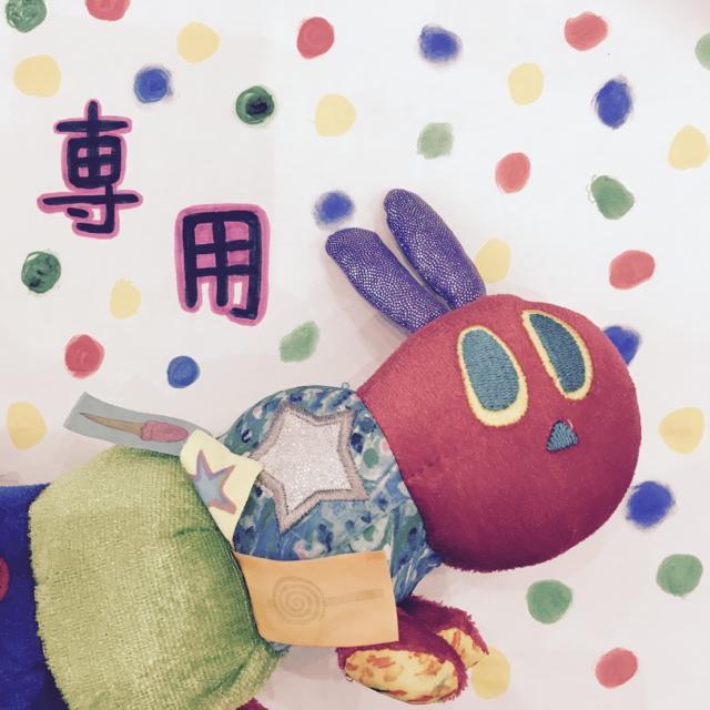 MURUA(ムルーア)の♥︎か様専用♥︎ レディースのバッグ(ハンドバッグ)の商品写真