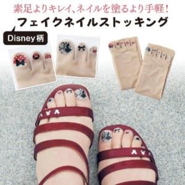 Disney(ディズニー)のファイクネイルストッキングミッキーミニー レディースのレッグウェア(タイツ/ストッキング)の商品写真
