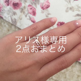 《アリス様専用》K10アメジストリング、K10アガットリング(リング(指輪))