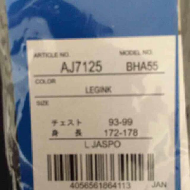 adidas(アディダス)の紺L ‼️カモ デカロゴ大人気‼️adidas originals Tシャツ メンズのトップス(Tシャツ/カットソー(半袖/袖なし))の商品写真