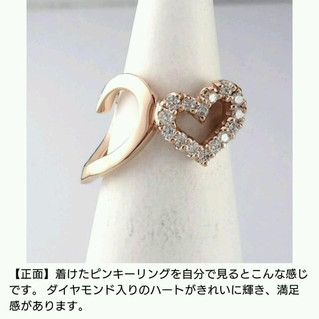 アスプレンディ ピンキーリング レディースのアクセサリー(リング(指輪))の商品写真