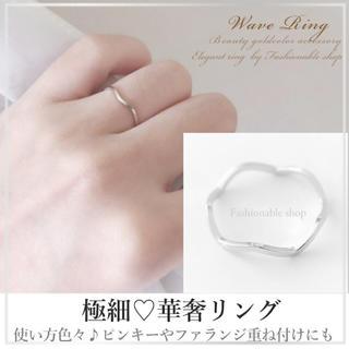華奢 リング♡ 指輪 レディース リング ゴールドリング ピンキーリング 可愛い(リング(指輪))