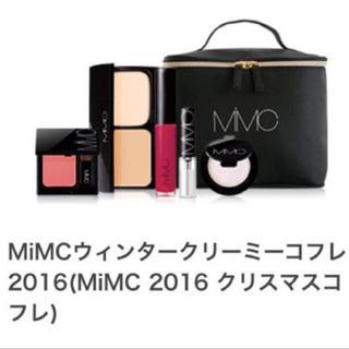 エムアイエムシー(MiMC)のMiMC クリスマスコフレ2016(ファンデーション)