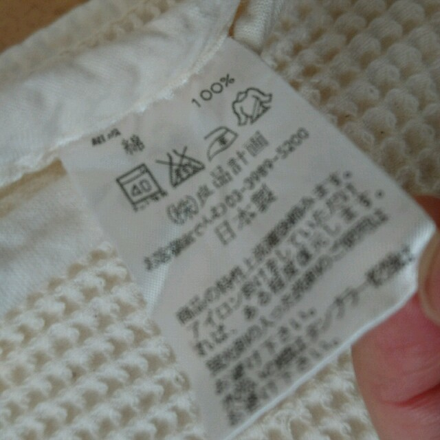 MUJI (無印良品)(ムジルシリョウヒン)の無印良品   多用布 最終価格 インテリア/住まい/日用品のラグ/カーペット/マット(ラグ)の商品写真