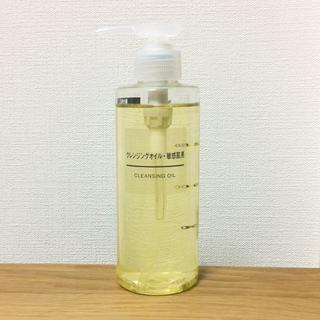 ムジルシリョウヒン(MUJI (無印良品))の無印良品 クレンジングオイル 敏感肌用 200ml(クレンジング / メイク落とし)
