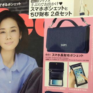 シップス(SHIPS)の美品新品 シップス スマホポシェット&ちび財布(その他)