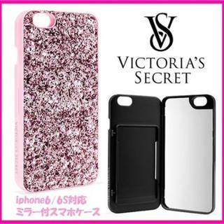 ヴィクトリアズシークレット(Victoria's Secret)の【新品,新作】ヴィクトリアシークレットiPhone6,6s対応スマホケースミラー(モバイルケース/カバー)