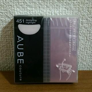 オーブクチュール(AUBE couture)の《新品》AUBE ハイライト(その他)