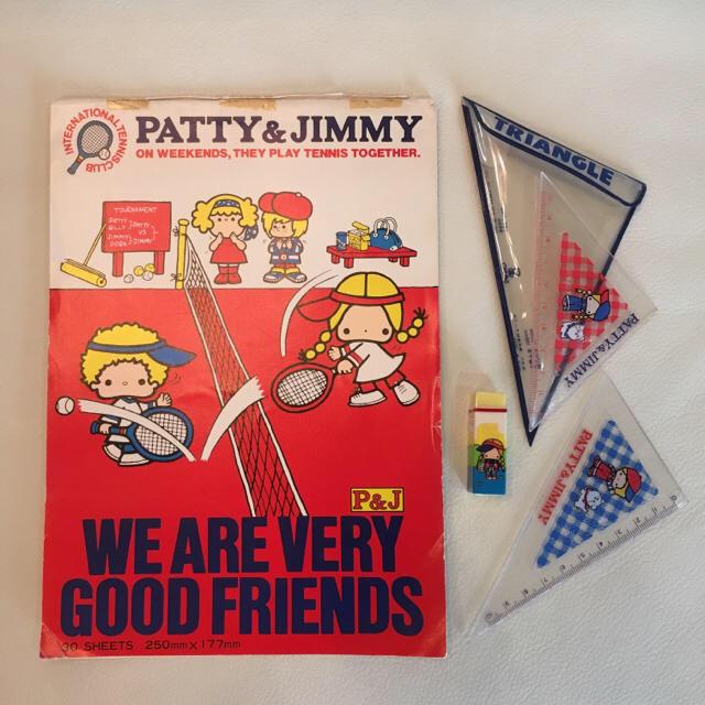 パティー アンド ジミー