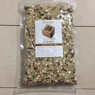 アムリターラ 美膳雑穀(米/穀物)