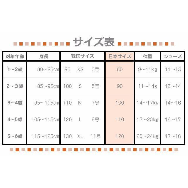 韓国子供洋服 セットアップ 7号~15号 キッズ/ベビー/マタニティのキッズ服 女の子用(90cm~)(その他)の商品写真