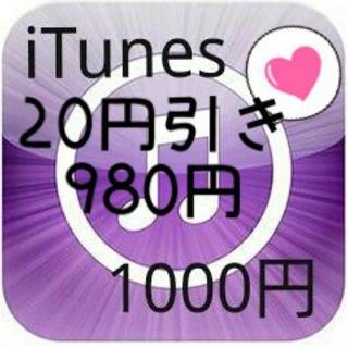iTunes(その他)