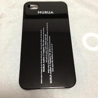 ムルーア(MURUA)のゆかちゃんさんお取り置き(モバイルケース/カバー)