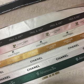 シャネル(CHANEL)のシャネル等ブランドリボン♡9本(生地/糸)