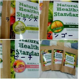 triple-R様 ミネラル酵素グリーンスムージー 2点セット(ダイエット食品)