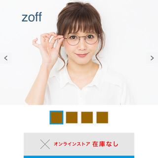 ゾフ(Zoff)の完売 zoff 田中里奈 コラボ丸メガネ 2016(サングラス/メガネ)