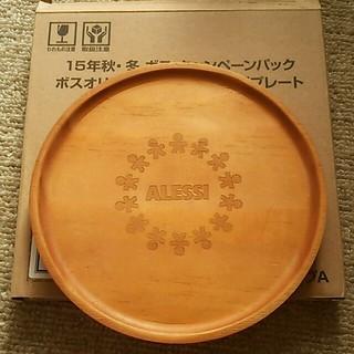 アレッシィ(ALESSI)のアレッシィ 木製プレート(テーブル用品)