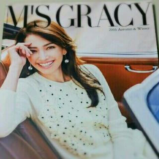 エムズグレイシー(M'S GRACY)のM's グレイシー 2016A&W カタログ(ファッション)