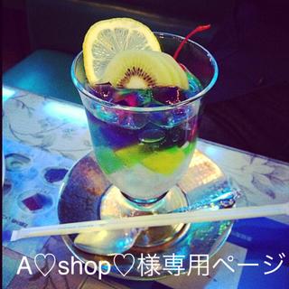 A♡shop♡様専用ページ❤︎ヴィンテージ♠︎緑の石レトロモダンな指輪(リング(指輪))
