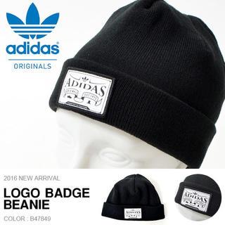 アディダス(adidas)のadidas❣️ニット帽(ニット帽/ビーニー)