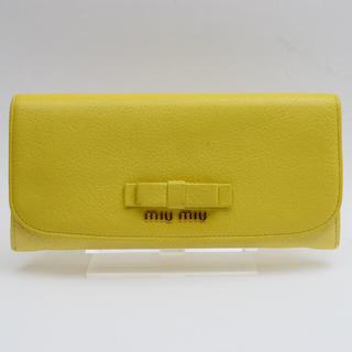 ミュウミュウ(miumiu)の送料無料/miumiu/ミュウミュウ/長財布/イエローバイカラー/リボン(財布)