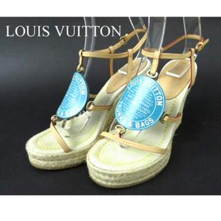 ルイヴィトン(LOUIS VUITTON)の去年直営店購入❤️美品❤️ヴィトン ウエッジソールサンダル❤️(サンダル)