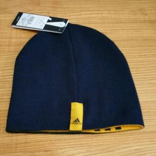 アディダス(adidas)の新品!アディダスニット帽 リバーシブル(ニット帽/ビーニー)