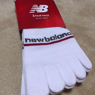 ニューバランス(New Balance)の◆ 靴下 24-26 3足セット(その他)