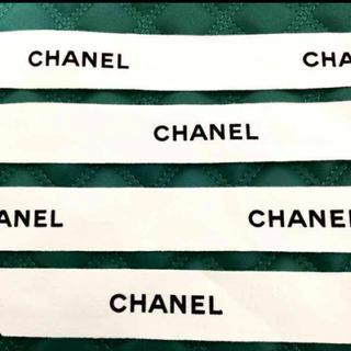 シャネル(CHANEL)のCHANEL リボン(生地/糸)