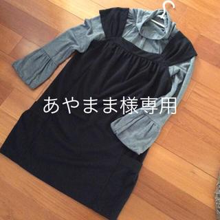 ムジルシリョウヒン(MUJI (無印良品))のチュニック❤️インナー別売り(チュニック)