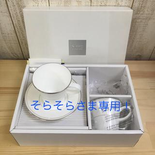 ニッコー(NIKKO)の値下げ❗️NIKKO パールシンフォニー ペアトールコーヒーセット ニッコー(グラス/カップ)
