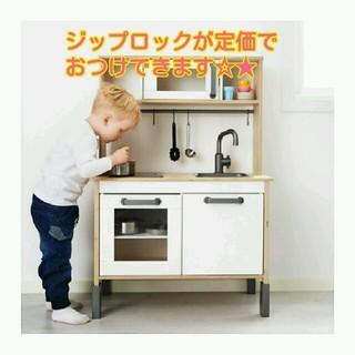 イケア(IKEA)のお得11月SALE!おままごと☆IKEA☆キッチン!クリスマスプレゼントに☆(知育玩具)