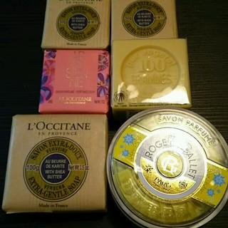 ロクシタン(L'OCCITANE)のロクシタン ソープ 詰め合わせ(ボディソープ / 石鹸)