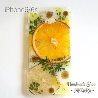 【完成品】iPhone6/6s♡シトラスオレンジ♡押し花ケース(スマホケース)