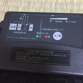 ... ホットカーペット1.5畳用. ¥2,000. ムジルシリョウヒン(MUJI (無印良品))の最終お値下