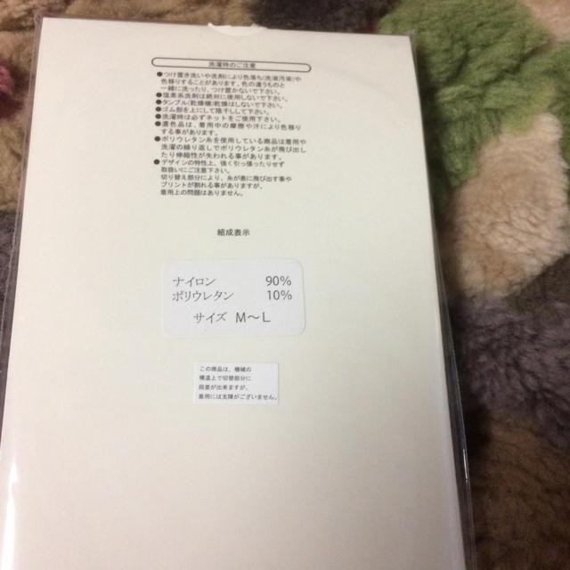 白タイツ・新品 レディースのレッグウェア(タイツ/ストッキング)の商品写真