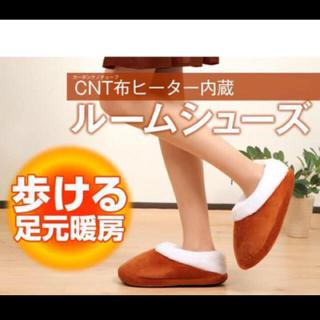 ヒーター 靴 (その他)