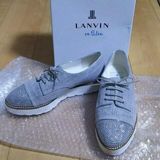 ランバンオンブルー(LANVIN en Bleu)のLANVIN en Blue プラットフォームシューズ23.5(