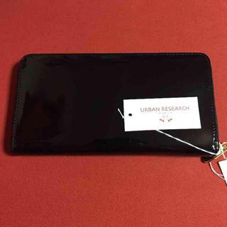 7391f2513e6b アーバンリサーチ(URBAN RESEARCH)のアーバンリサーチ エナメル長財布(財布)