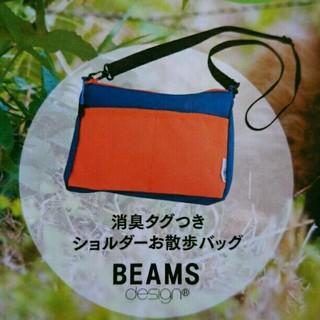 ビームス(BEAMS)のBEAMS♡いぬのきもちお散歩バッグ(犬)