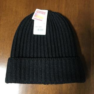 ユニクロ(UNIQLO)のユニクロ 新品 ヒートテック 黒 ニット帽 帽子 未使用タグ